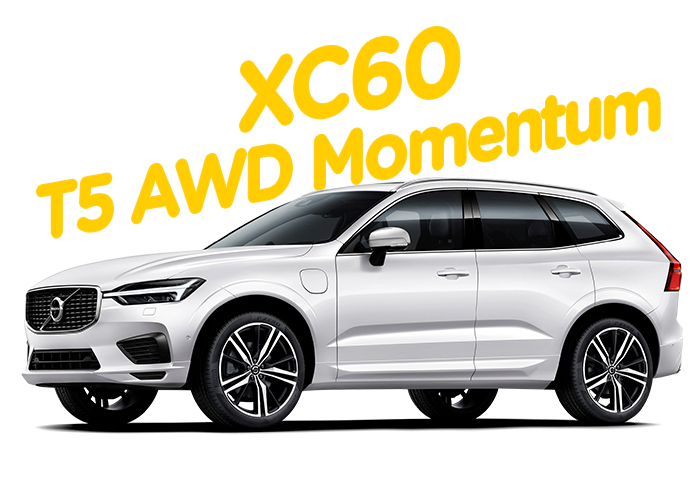 Renting Colombia Volvo XC60 T5 AWD Momentum