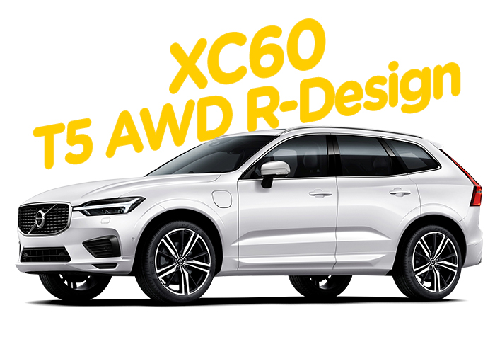 Renting Colombia Volvo XC60 T5 AWD R-Design